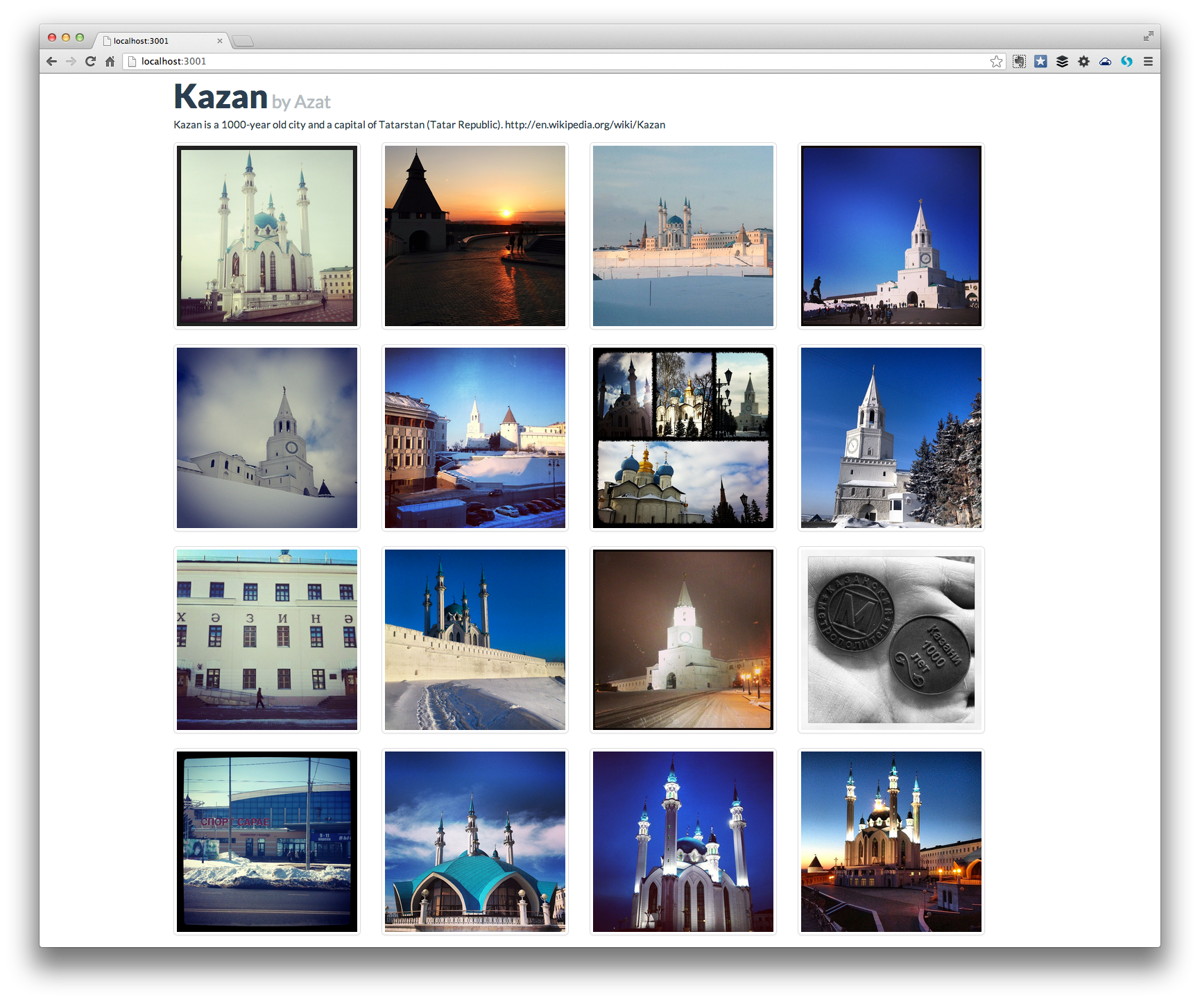Instagram Gallery: Storify API + Node.js = <3