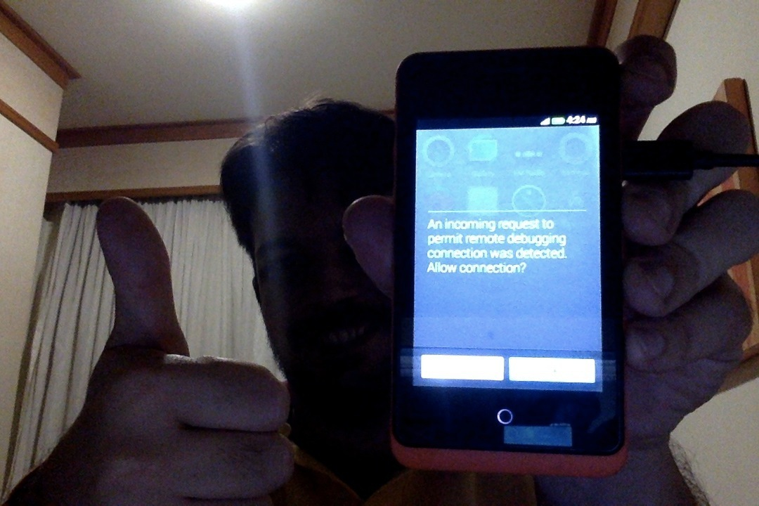 Not the best picture in the world but shows the permission screen (sorry for the face it was 4:25 AM)